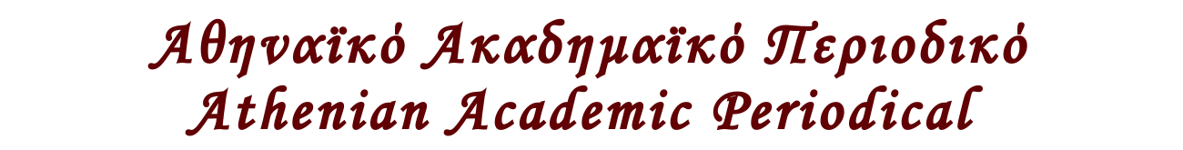 Athens Institute for Education & Research